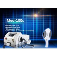 Buy cheap Portable Beauty Salon Use E - Light IPL RF Machine Pressional Hair Removal from wholesalers