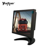 Buy cheap 3 In 1 Rear Screen 8 Inch Car TFT LCD Monitor OSD Control Power Management 7W from wholesalers