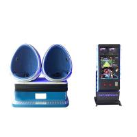 Buy cheap 2 Seats VR Machine Egg Shaped Chair Free Vision Interactive Cabin With Dynamic Effect from wholesalers