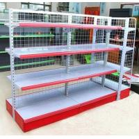 Buy cheap Double sided Grid Panel Collapsible Supermarket Display Shelving Light duty product