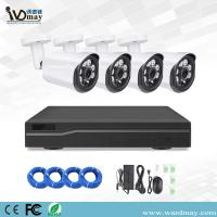 Buy cheap Cheap 2MP Home Surveillance Web IP Camera Poe NVR Kits CCTV Security Alarm Systems from wholesalers