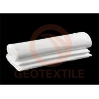 Buy cheap Filtration Needle Punched Non Woven Geotextile Fabric , Pipe Wrap Geotech Filter Fabric product