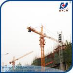 Buy cheap Boom 55 Meter Tower Crane 45m Free Standing Height Tower Kren from wholesalers