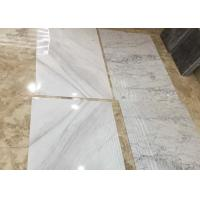 Buy cheap Home Decoration Thin Marble Slab , Thin Stone Tile 4mm Thickness from wholesalers