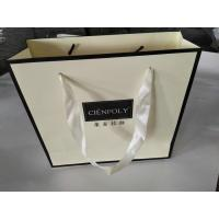 Buy cheap Colorful Paper Bags Printed With Logo / Luxury Printed Paper Gift Bags from wholesalers