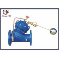 Buy cheap Float Ball Y Type Control Valve , Hydraulic Flow Control Valve Flange Type from wholesalers