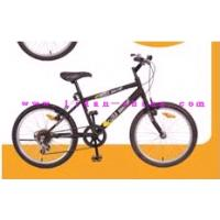 "Buy cheap 26"" MTB Bicycle from wholesalers"