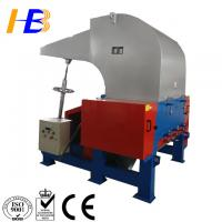 Buy cheap High-quality And High-output pet bottles shredding machine from wholesalers