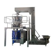 Buy cheap Chips/Chocolate/crisps/seeds/grain nut packaging machine from wholesalers
