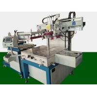 China Flat Surface Automatic Screen Printing Machine Glass Screen Printing Available on sale