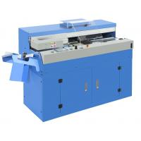 Buy cheap JBT-S200 full-automatic PUR binder from wholesalers