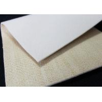 Vacuum cleaner use dust filter cloth nomex filter cloth for high temperature