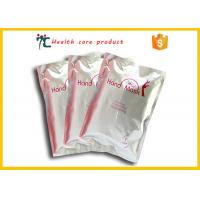 Buy cheap Hand mask pack/moisturizing gel gloves/gloves mask sheet hand mask from wholesalers