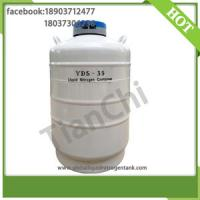 Buy cheap TianChi 50L storage liquid nitrogen container Manufacturer in TR product