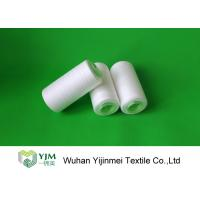 Buy cheap 50s/2/3 Spun Polyester Thread Sample On Dyeing Tube In 100% Polyester Staple Fiber product