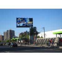 P8.92 SMD3535 Outdoor Advertising LED Display With Steel / Aluminum Led Cabinet