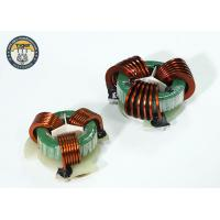 Buy cheap Factory Supply Toroidal Common Mode Choke Toroidal Inductor Magnetic Inductors TG-CMC010 from wholesalers