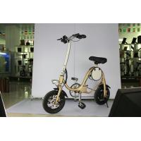 Buy cheap 12 Inchs Folding Electric Bike 250W Adult Mini Lithium Battery Energy Saving from wholesalers
