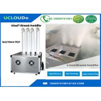 Buy cheap Small Ultrasonic Humidifier 24L / Hour Low Power Consumption For Vegetables Storage from wholesalers