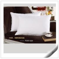 Buy cheap 600 ~1000G 100% Duck Down Pillows 45 * 75CM Customize Size / Home Comfort Pillows from wholesalers