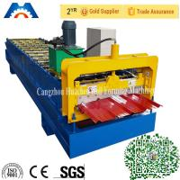 Trapezoidal Profile Roll Forming Machine With PLC Control System