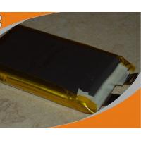 Buy cheap High Capacity 3.2V LiFePO4 Battery 11585135 10000mAh LiFePO4 Cells for Electric Motor from wholesalers
