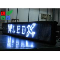 Buy cheap P10 White Color LED Sign Board , Net Cord Control LED Scrolling Message Board For Advertising from wholesalers