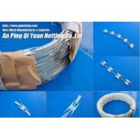Buy cheap Razor Barbed Wire from wholesalers