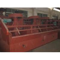 Buy cheap Long Working Life Mining Floatation Machine With Large Productivity from wholesalers