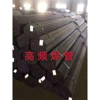 Buy cheap Electric Resistance Astm A53 Grade B Erw Pipe Black / Silver White Color from wholesalers