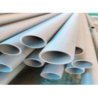 Buy cheap Heat Exchange TP321 / 321H Stainless Steel Pipe Tube For Chemical Industry from wholesalers