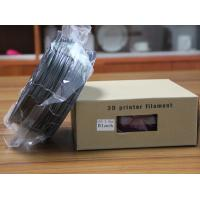 Buy cheap Black 1.75MM Plastic Filament , 1.75mm PLA 3D Printing Filament product