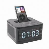 alarm clock with cd player quality alarm clock with cd player for sale. Black Bedroom Furniture Sets. Home Design Ideas