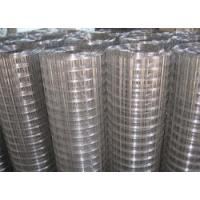 Quality Stainless Steel Welded Wire Mesh for sale