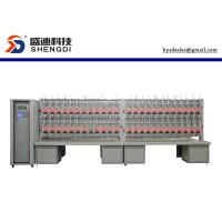 Buy cheap HS-6103F Single Phase Smart Meter Test Bench-48Positions 0.05% accuracy,Max.120A,2000VA product