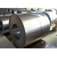 Buy cheap S235JR A36 SS400 Grade Hot Rolled Steel Coil With Much Less Processing from wholesalers