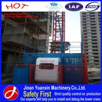 Buy cheap SC200/200 Yuanxin Material lifting hoist for Korea from wholesalers
