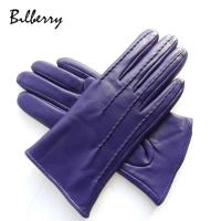 Buy cheap Original Fashion Europe Style Sexy Leather Women Gloves for Ladies from wholesalers