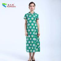 Buy cheap YIZHIQIU Custom Design Lady Color Loose Long Dress from wholesalers