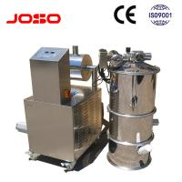 Buy cheap GMP standard vacuum feeder for powder conveying food chemical industrial China manufacturer from wholesalers