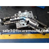 Buy cheap PVC pipe fitting mold, PVC pipe fitting mould, PVC collapsible core from wholesalers