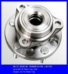 Buy cheap Wheel Bearing hubs,hub units,steel flange hub,forged flange hub,forged hubs BGB40814S02 from wholesalers