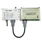 Buy cheap Square Analog Input Output Module , USB Analog Output Module 4mA-20mA from wholesalers