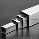 Buy cheap Aluminium Tubes Aluminium Pipes High Quality from wholesalers