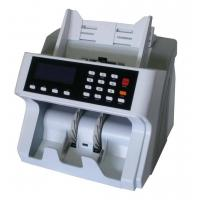 Buy cheap TDC-7201 Multi-Currency Counter from wholesalers