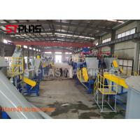 Buy cheap Waste Plastic Pet Bottle Flakes Crushing Washing Drying Recycling Machine from wholesalers