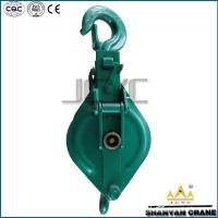 Buy cheap Open type single wheel snatch block from wholesalers