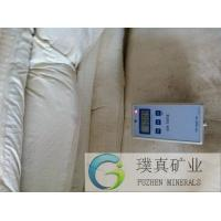 Buy cheap Anion Powder professional producer direct sale khan steam room grade medical Negative Ion Powder from wholesalers