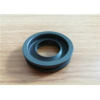 Buy cheap High Performance Viton O Ring Rubber Customized Rectangular O Ring Gaskets from wholesalers