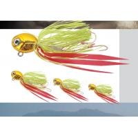 Buy cheap New design best sale 20g~100g rubber jig bait fishing lure JWRBJG06 from wholesalers
